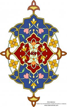 Art islamique - Tazhib turque
