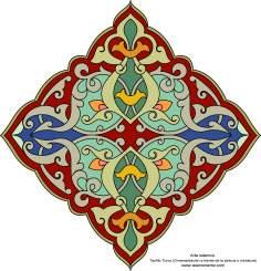 """Islamische Kunst - Türkisches Tazhib  (Verzierungen durch Malereien und Miniatur) - 102 - Tazhib (Verzierungen von wertvollen Seiten und Texten) - Tazhib, """"Toranj"""" und """"Shamse"""" Stile (Mandala)"""