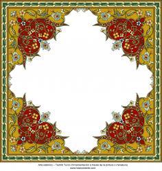 Arte islámico – Tazhib Turco