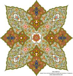 Islamic Art - Turkish Tazhib.