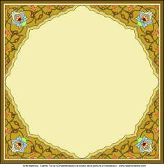 Islamic Art - Turkish Tazhib (ornamentation through painting or miniature).