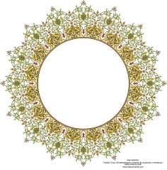 Arte islámico – Tazhib Turco - estilo Shams (sol)