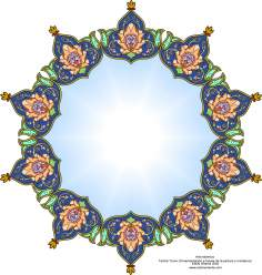Islamic Art - Turkish Tazhib - Toranj and Shamse Styles (Mandala) - 6