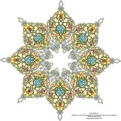 Islamic Art - Tazhib Turkish - style Shams (Sun) - 8