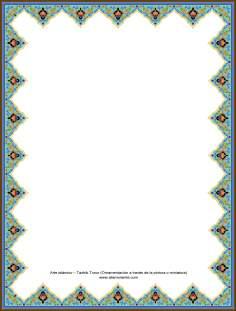 Arte Islâmica - Tazhib turco em quadro (ornamentação através da pintura ou miniatura) - 12