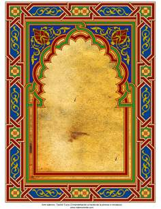 Islamic Art - Turkish Tazhib (Ornamentation through painting and miniature) - frame 93
