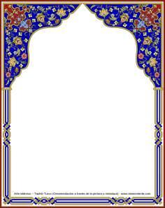 Art islamique - Dorure persane - cadre - Marge - décorée par des peintures et miniatures -91