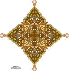 Art islamique - dorure persane style : Toranj  et Shamse  - décoration par la peinture ou la miniature-Turquie