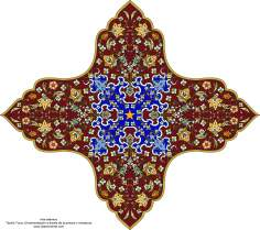 Islamic Art - Turkish Tazhib, Toranj Style - 1
