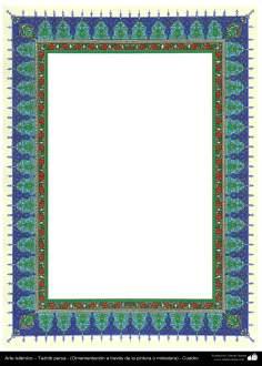 Arte Islâmica - Tazhib persa em quadro (ornamentação através da pintura ou miniatura) 86