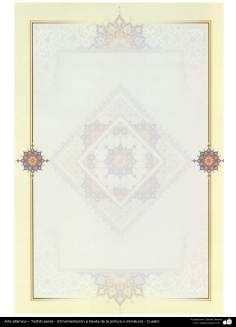 Islamic Art - Persian Tazhib - frame - 21