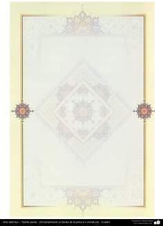 イスラム美術 - ペルシャのタズヒーブ(Tazhib)の彩飾枠の縁 - 47