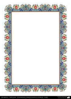 イスラム美術 - ペルシャのタズヒーブ(Tazhib)の彩飾枠の縁 - 44