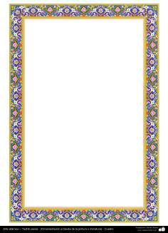اسلامی ہنر - فن تذہیب سے فریم اور حاشیہ کی سجاوٹ اور ڈیزاین - ۳۰