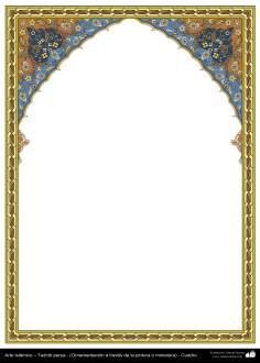 Islamische Kunst - Persisches Tazhib - Rahmen - 101 - Tazhib (Verzierungen von wertvollen Seiten und Texten) - Tazhib im Kader