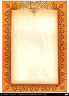 イスラム美術 - ペルシャのタズヒーブ(Tazhib)の彩飾枠の縁 - 100