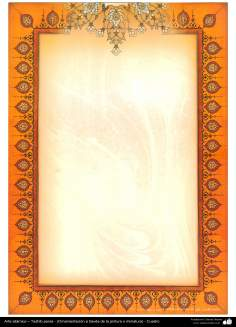 Arte islámico – Tazhib persa - cuadro - 100