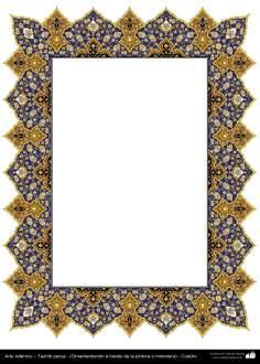 Islamische Kunst - Persisches Tazhib - Rahmen - 94 - Tazhib (Verzierungen von wertvollen Seiten und Texten) - Tazhib im Kader