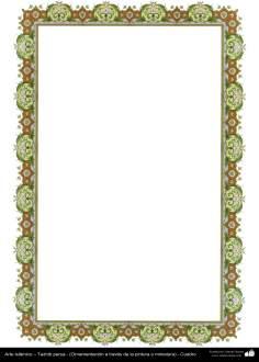 Islamische Kunst - Persisches Tazhib - Rahmen - 95 - Tazhib (Verzierungen von wertvollen Seiten und Texten) - Tazhib im Kader