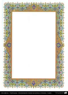 Art islamique - Persian Tazhib - tableau -  83