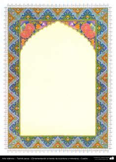 Islamische Kunst - Persisches Tazhib - Rahmen - 4 - Tazhib (Verzierungen von wertvollen Seiten und Texten) - Tazhib im Kader
