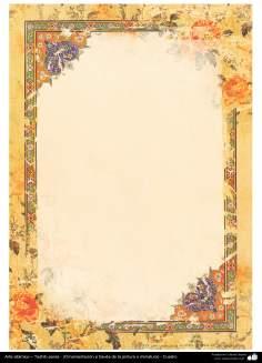 Art islamique -  Dorure persane - cadre- marge - décorée par des peintures et miniatures - 78