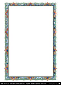 Islamic Art - Persian Tazhib - frame - 76