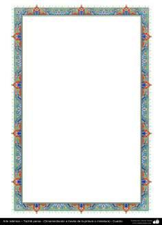 Art islamique - Dorure persane - cadre - Marge -76