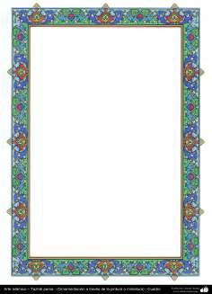 اسلامی ہنر - فن تذہیب سے فریم اور حاشیہ کی سجاوٹ اور ڈیزاین - ۷۹