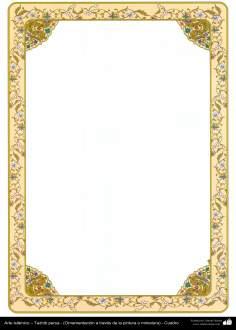 Arte Islâmica - Tazhib persa em quadro (ornamentação através da pintura ou miniatura) 80
