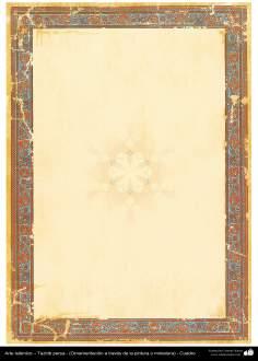 Art islamique - Dorure persane - cadre - Marge - décorée par des peintures et miniatures -74