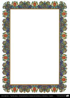 Arte islámico – Tazhib persa - cuadro - 73