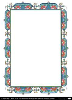 Art islamique - Dorure persane - cadre - Marge -75