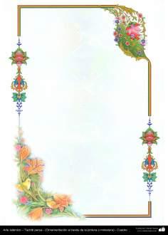 Islamische Kunst - Persisches Tazhib - Rahmen - 72 - Tazhib (Verzierungen von wertvollen Seiten und Texten) - Tazhib im Kader