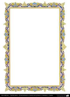Islamic Art - Persian Tazhib - frame - 71