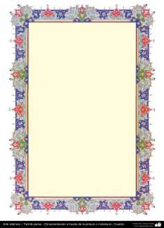 Islamische Kunst - Persisches Tazhib - Rahmen - 70 - Tazhib (Verzierungen von wertvollen Seiten und Texten) - Tazhib im Kader