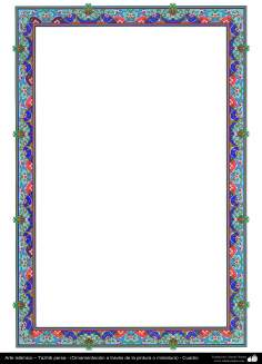 Islamic Art - Persian Tazhib (ornamentation) - frame - 93