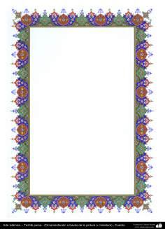 Islamische Kunst - Persisches Tazhib - Rahmen - 90 - Tazhib (Verzierungen von wertvollen Seiten und Texten) - Tazhib im Kader