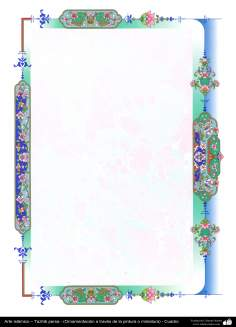 Islamic Art– Persian Tazhib - frame - 87