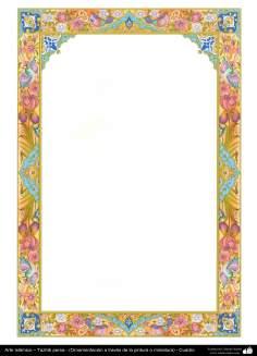 Art islamique - Dorure persane - cadre - Marge -63