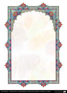 Islamic Art - Persian Tazhib - Frame - 61