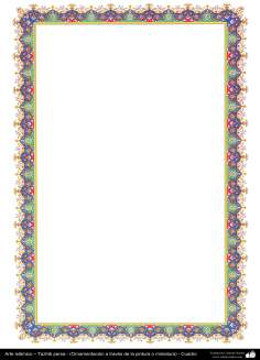 Islamic Art - Persian Tazhib - frame - 59