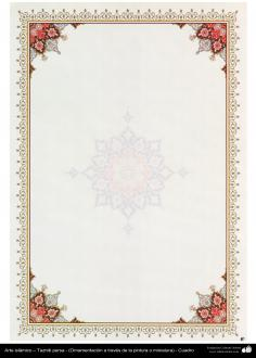 Islamic Art - Persian Tazhib - frame - 11