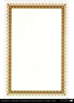 Arte Islâmica - Tazhib persa em quadro (ornamentação através da pintura ou miniatura) 79