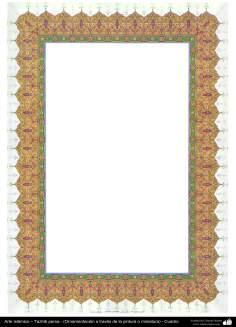 Исламское искусство - Персидский тезхип - Украшение живописью или миниатюрой - Кадр - 54