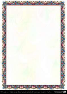 Arte Islâmica - Tazhib persa em quadro (ornamentação através da pintura ou miniatura) 81