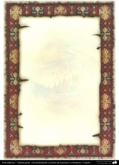Arte Islâmica - Tazhib persa em quadro (ornamentação através da pintura ou miniatura) 82