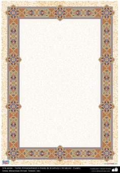 اسلامی ہنر - فن تذہیب سے فریم اور حاشیہ کی سجاوٹ اور ڈیزاین - ۴۲