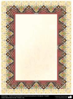Arte Islâmica - Tazhib persa em quadro (ornamentação através da pintura ou miniatura) 85