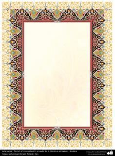 اسلامی ہنر - فن تذہیب سے فریم اور حاشیہ کی سجاوٹ اور ڈیزاین - ۱